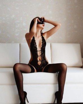 Эльза, 24